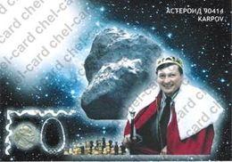"[2017, Space, Sports, Chess] Postcard ""Asteroid 90414 Karpov"" - Russland"