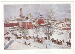 IN SERGIEV POSAD By KONSTANTIN YUON (1875-1958), Russian Painter. Unused Postcard - USSR, 1964 - Malerei & Gemälde