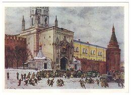 TAKING OF THE KREMLIN IN 1917 By KONSTANTIN YUON, Russian Painter. Unused Postcard - USSR, 1964 - Malerei & Gemälde