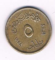 5 MILLIEMES  1958 EGYPTE /6144/ - Egypte