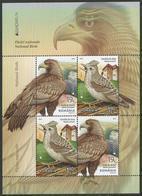 "RUMANIA /ROMANIA /RUMÄNIEN -EUROPA 2019 -NATIONAL BIRDS.-""AVES -BIRDS -VÖGEL -OISEAUX""- HOJITA BLOQUE TIPO 2 - 2019"