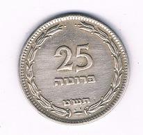 25 PRUTA 1957? ISRAEL /6154/ - Israel