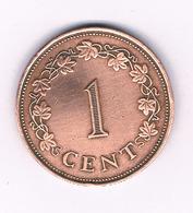 1 CENT 1972  MALTA /5160/ - Malta