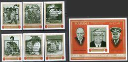 M2824 ✅ 2nd World War WWII De Gaulle Churchill Stalin Optd. 1970 Manama 6v + S/s MNH ** 20ME Imp Imperf - Sir Winston Churchill