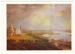 VIEW OF NIZHNY NOVGOROD, 1837 By NIKANOR CHERNETSOV, Russian Painter. Unused Postcard - USSR, 1984 - Malerei & Gemälde
