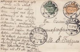 Russia Postcard 1912 - 1857-1916 Empire