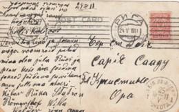 Russia Postcard 1911 - 1857-1916 Empire