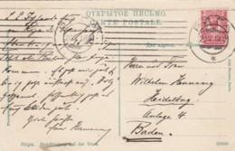 Russia Postcard 1910 - 1857-1916 Empire