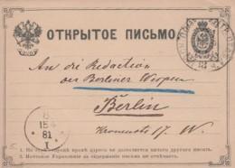 Russia Postcard 1881 - 1857-1916 Empire