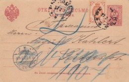 Russia Postcard 1907 - 1857-1916 Empire