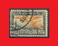 Siam Thailand 1925 Yv. PA4° / Garuda Buddhism Bouddhisme - Buddhismus