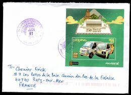 PHILIPPINES PILIPINAS   Enveloppe Cover 31 01 2020 Thème Postal Service Voiture Car - Philippines
