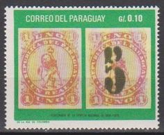 PARAGUAY - Timbre N°936 Neuf - Paraguay