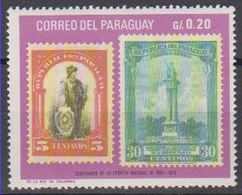 PARAGUAY - Timbre N°938 Neuf - Paraguay