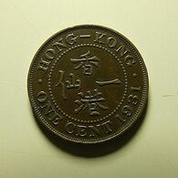 Hong Kong 1 Cent 1931 - Hongkong