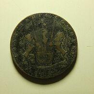 East India Company 1/4 Anna 1832??? - India
