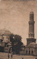 SANAA , Yemen , 00-10s ; Baquiliah Mosque #2 - Islam