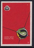 Yugoslavia Space Weltraum Espace: Drava Matchbox Label; Explorer Satellite 1958 - Zündholzschachteletiketten