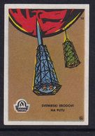 Yugoslavia Space Weltraum Espace: Drava Matchbox Label; Space Ship - Zündholzschachteletiketten
