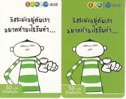 2 X Thailand Phonecard 12Call - Painting Set - Thaïland