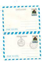 CG47 - 1978 San Marino - Aerogramma Lire 200 1 + 1 FDC - Entiers Postaux