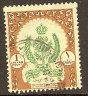 Libya  1955  SG  224  £1 Libyan   Fine Usd - Libië