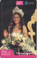 Nice Rare Thailand Phonecard 12Call - Miss World From Thailand - Thaïland