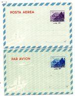 CG47 - San Marino - Aerogramma Liire 25 E 80 Soprastampati - Poste Aérienne