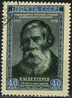 RUSSIA..1952..Michel # 1658 ...used. - 1923-1991 USSR