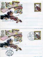 CG47 - 1987 San Marino -  Antonio Stradivari - 1 + 1 FDC - Entiers Postaux