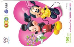THAILAND H-082 Prepaid 1-2-Call - Walt Disney, Mouse Family - Used - Thaïlande