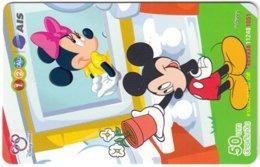THAILAND H-083 Prepaid 1-2-Call - Walt Disney, Mouse Family - Used - Thaïlande