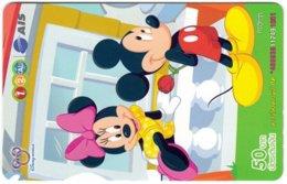 THAILAND H-084 Prepaid 1-2-Call - Walt Disney, Mouse Family - Used - Thaïlande