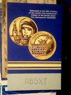 QSL CARD USSR  RUSSIA  USSR CCCP RADIO ASTRONAUTA YURI GAGARIN 1980 V1986 HQ10045 - Cartes QSL