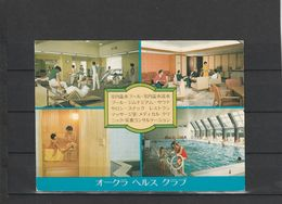 CPM  JAPON - OKURA - Hôtel OKURA HEALTH CLUB - REF MS Rec - Tokyo