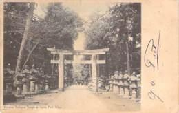 JAPON Japan - TOKYO : Entrance TOSHOGUN TEMPLE At UGENO PARK - CPA 1904 - Giappone Japão /  ASIE Asia Asien Azië - Tokyo