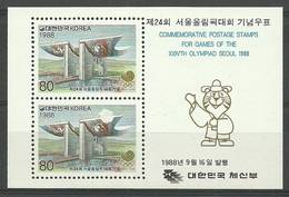 South Korea 1988 Mi Bl 547 MNH ( ZS9 SKAbl547 ) - Sommer 1988: Seoul