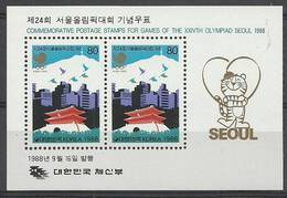 South Korea 1988 Mi Bl 548 MNH ( ZS9 SKAbl548 ) - Sommer 1988: Seoul