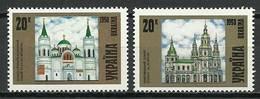 Ukraine 1998 Mi 280-281 MNH ( ZE4 UKR280-281dav100D ) - Ucrania