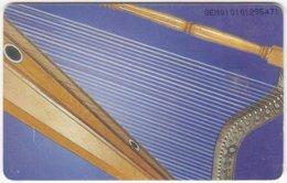 VENEZUELA B-748 Chip CanTV - Culture, Music Instrument - Used - Venezuela