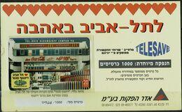 ISRAEL 1996 TELESAVE PRIVATE PHONECARD TEL-AVIV DIZENGOF CENTER CARD MINT WITH FOLDER VF!! - Israele
