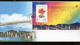 F 094  -  Hong Kong  -  1997  -  FDC  :  Yv  Bloc 54 - 1997-... Chinese Admnistrative Region