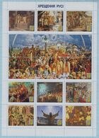 UKRAINE / Private Issue / Vignettes / History Of Christianity. Baptism Of Russia. Orthodoxy. Religion. 2013. - Ucrania