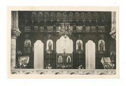 Eglise Saint Julien Le Pauvre - Iconostase Byzantin - Travail En Marquetterie De Damas - 1143 - Eglises