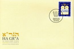 Lithuania.2020.To Vilnius Gaon.FDC. - Jewish