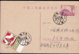 CHINA  CHINE 1962 POSTAL STAMPED STATIONERY POSTCARD WITH POSTMARK 1982.5.16  沪 乌火车 (SHANGHAI  URUMQI TRAIN) - Cina
