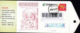 CHINA CHINE CINA  POSTCARD JIANGXI FUZHOU TO SHANXI CHANGZHI  WITH  ANTI COVID-19 / VIRUS INFORMATION - Cina