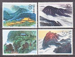 P.R.  CHINA  2305- 08   **   MT.  HENGSHAN   MOUNTAINS - 1949 - ... République Populaire