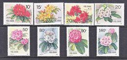 P.R.  CHINA  2330- 37   **   FLOWERS - 1949 - ... République Populaire