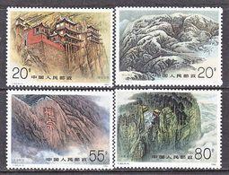 P.R.  CHINA  2342-45   **   MOUNTAINS - 1949 - ... République Populaire